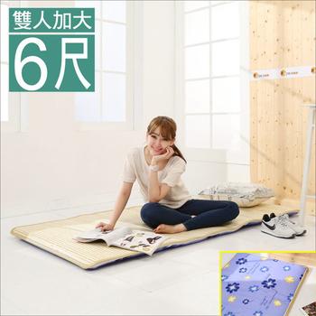 ★結帳現折★BuyJM 冬夏兩用三折鋪棉雙人加大床墊6x6尺(花色隨機)