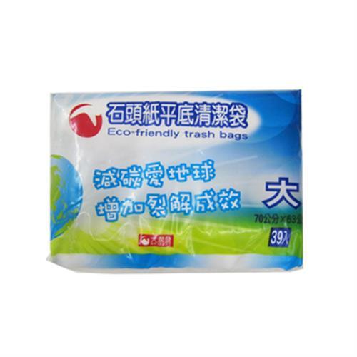 RT 石頭紙平底清潔袋 L(70公分x63公分x39張)