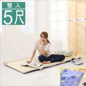 《BuyJM》冬夏兩用三折鋪棉雙人床墊5x6尺(花色隨機)