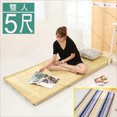 《BuyJM》冬夏兩用高密度大青三折雙人床墊5x6尺(花色隨機)
