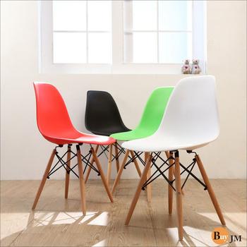 《BuyJM》復刻版造型椅/餐椅/洽談椅 (4色可選)(黑色)