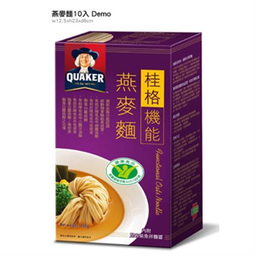 桂格 機能燕麥麵(75G*10入/盒)