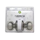 《FP》不鏽鋼喇叭鎖-浴廁用(60mm)