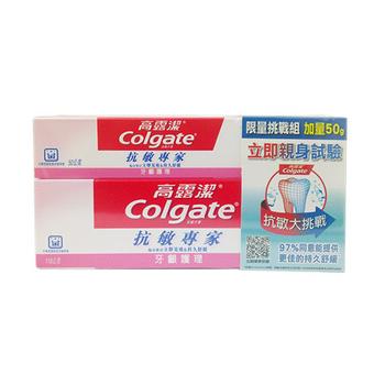 高露潔 抗敏專家牙膏牙齦護理配方(110G/條)