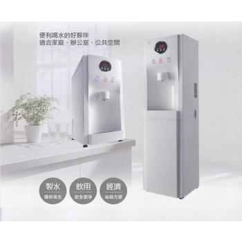 ★結帳現折★千山淨水 桌上型冰溫熱飲水機(WD-583AM)