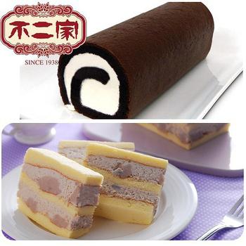 高雄不二家 真芋頭蛋糕(600g)+巧克力真乳捲(320g)(各1入)