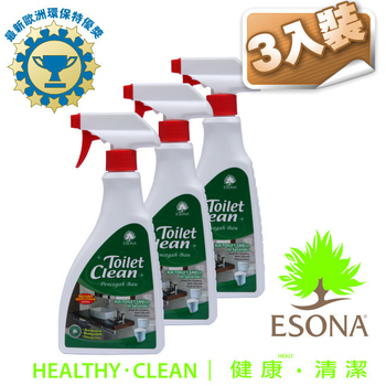 曜兆ESONA 微泡沫天然環保獎浴廁清潔劑500ml-三入裝(E07T)
