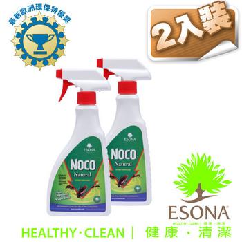 《曜兆ESONA》微泡沫天然環保獎驅蚊除蟲劑500ml -二入裝(SE11D)