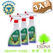 《曜兆ESONA》微泡沫天然環保獎驅蚊除蟲劑500ml -三入裝(SE11T)