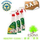 《曜兆ESONA》微泡沫天然環保獎桌面清潔劑500ml-三入裝(SE10T)