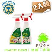 《曜兆ESONA》微泡沫天然環保獎桌面清潔劑500ml-二入裝(SE10D)