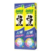 《黑人》超氟多效護理牙膏(180g*2入/組)黑人全系列滿249送收納袋*1