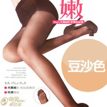 蒂巴蕾 嫩 Magic天鵝絨防滑彈性絲襪(膚)