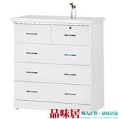 《品味居》維亞納2.7尺五斗櫃(兩色可選)(白色)