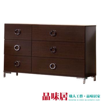 品味居 瑞斯納時尚4尺六斗櫃(兩色可選)(胡桃)