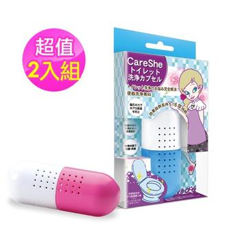 CareShe可而喜 馬桶清潔長效膠囊(2入組)(1藍1粉)