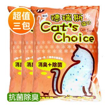德瑞斯Cats Choice 抗菌除臭 水晶貓砂(10L x3包)