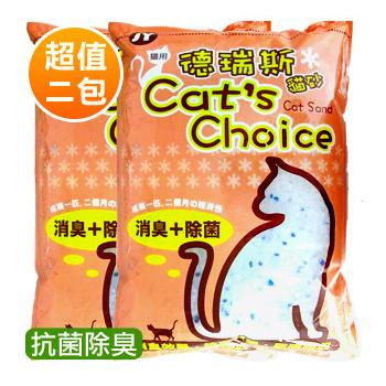 德瑞斯Cats Choice 抗菌除臭 水晶貓砂(10L x2包)