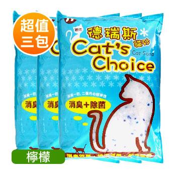 德瑞斯Cats Choice 檸檬香味 水晶貓砂(10L x3包)