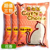 《德瑞斯Cats Choice 香味貓砂》花香味 細球砂(10L x3包)