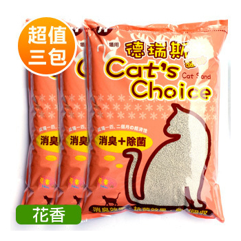 德瑞斯Cats Choice 香味貓砂 花香味 細球砂(10L x3包)