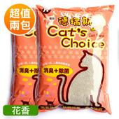 《德瑞斯Cats Choice 香味貓砂》花香味 細球砂(10L x2包)