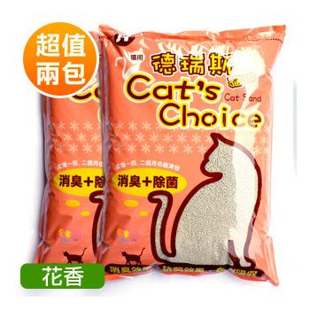 德瑞斯Cats Choice 香味貓砂 花香味 細球砂(10L x2包)