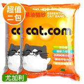 《貓達康貓砂》尤加利香味 小球砂(10L x2包)