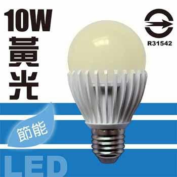 光然k-light 10w led 6入/組(黃光)