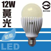 《光然k-light》12w led 6入/組(黃光)