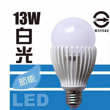 《光然k-light》13w led  6入/組(白光)