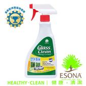 《曜兆ESONA》微泡沫天然環保獎玻璃清潔劑500ml(SE08S)