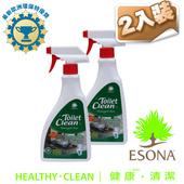 《曜兆ESONA》微泡沫天然環保獎浴廁清潔劑500ml-二入裝(E07SD)