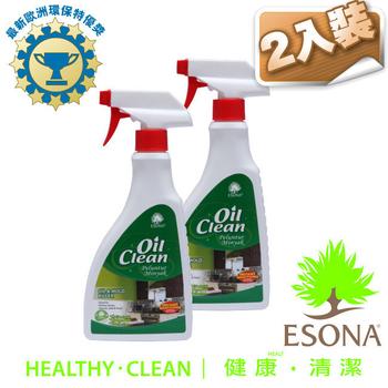 曜兆ESONA 微泡沫歐洲環保獎廚房清潔劑500ml-二入裝(SE06D)
