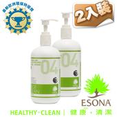 《曜兆ESONA》微泡沫歐洲環保獎蔬果肉洗劑500ml-二入裝(SE04D)