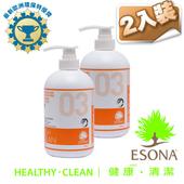 《曜兆ESONA》微泡沫歐洲環保獎濃縮洗碗劑740ml-二入裝(SE03D)