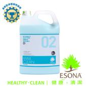 《曜兆ESONA》二號萬用亮光奈米蠟膜清潔劑5公升(SE02Y5L)