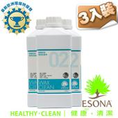《曜兆ESONA》二號萬用亮光奈米蠟膜清潔劑1公升-三入裝(SE02T)