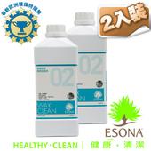 《曜兆ESONA》二號萬用亮光奈米蠟膜清潔劑1公升-二入裝(SE02D)