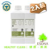 《曜兆ESONA》天然環保獎一號多功能清潔劑1公升-二入裝(SE01D)