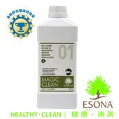 《曜兆ESONA》天然環保獎一號多功能清潔劑1公升(SE01S)