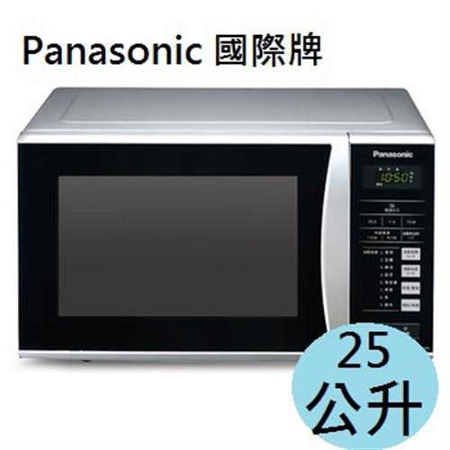 Panasonic 國際牌 25L微電腦微波爐 NN-ST342