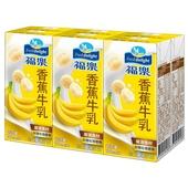 《福樂》香蕉牛乳(200ml*6/組)