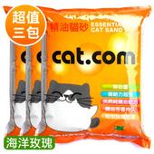 《貓達康貓砂》海洋玫瑰香味 小球砂(10L x3包)