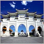 《DC-PUZZLE》台灣之美系列1000PIECES拼圖-台北市-中正紀念堂