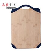 《品愛生活》VEKOO系列矽膠邊框竹製砧板(兩入組)