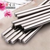 《品愛生活》304不鏽鋼正方形餐筷(10雙入)