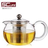 《SC life》耐熱玻璃泡茶壺(大)