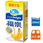 《福樂》香蕉牛乳(200mlx6包x4組/箱)