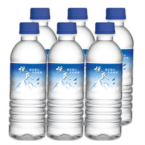 悅氏 礦泉水(330ml*6瓶/組)